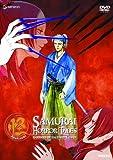 Ayakashi - Samurai Horror -Goddess of Dark Tower (Vol. 1)