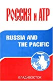 Rossiia I Atr = Russia and the Pacific