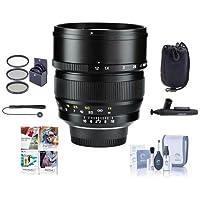 Mitakon Zhongyi 85mm f/1.2 Speedmaster Lens for Pentax K Digital Cameras, Manual Focus - Bundle With 77mm Filter Kit, Lens Pouch, LensPen Lens Cleaner, Cleaning Kit, Capleash II, PC Software Package