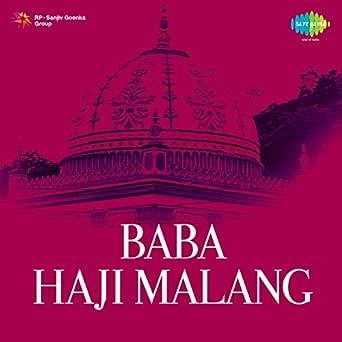Shafi E Mehshar Haq Mehboobi By Meh Laqa Banoo On Amazon Music Amazon Com