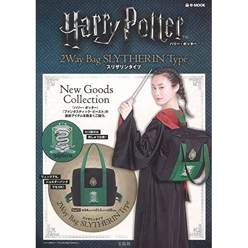Harry Potter 2Way Bag SLYTHERIN Type 画像