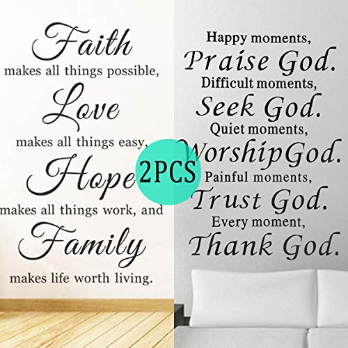 (2 Pack Inspirational Wall Decals Quotes,Motivational Word Wall Stickers Quotes,Faith Makes All Things Possible, Love Makes All Things Easy, Hope Make All Things Work (2 Pack Wall Stickers))