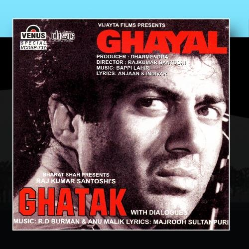 Ghayal / Ghatak (With Dialogues)