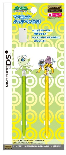 Price comparison product image Pokemon Diamond Pearl Double Pack Stylus Pen For Dsi Only - Celebi / Raikou