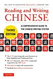 Chineses - Best Reviews Guide