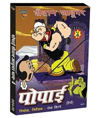 popeye movie in hindi online