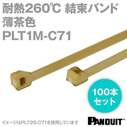 ポリエーテルエーテルケトン 結束バンド PLT1M-C71 (色:薄茶) (100本入) パンドウイット NN   B012QS5V16