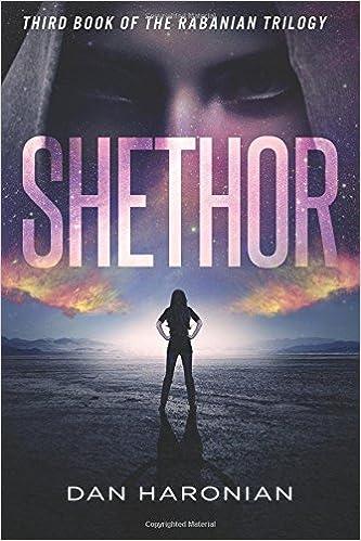 Book Shethor (Rabanian)