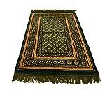 Best Quality Velvet Islamic Prayer Rug Janamaz Sajjadah Muslim Namaz Seccade Turkish Prayer Rug (Green)