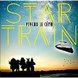 STAR TRAIN【通常盤】