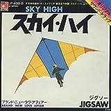 Skyhigh (Japan 7