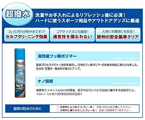 Tarrago Hightech Nano Protector Spray - 250 Milliliters/8.5 Ounces