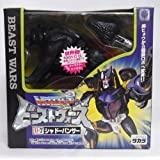 Beast Wars D-7 Shadow Panther Transformers Takara