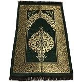 Sparkle Trade Luxury Islamic Prayer Rug Turkish Ottoman Stamp Sajadah Thin Prayer Rug Muslim Gift Eid Ramadan (Green)