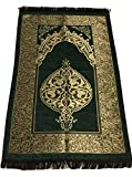 Sparkle Trade Luxury Islamic Prayer Rug Turkish Ottoman Stamp Sajadah Thin Prayer Rug Muslim Gift Eid Ramadan (Green)