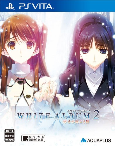 White Album 2 Shiawase no Mukogawa (Japanese Edition)