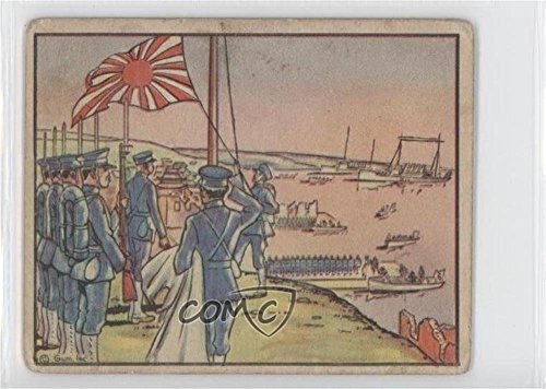 tokio-marines-take-tsingtao-without-a-fight-comc-reviewed-poor-to-fair-trading-card-1938-gum-inc-hor
