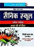 Sainik School (Class-IX) Guide