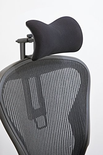 Atlas Headrest Designed for the Herman Miller Aeron Chair (Aeron Chair Plastic)