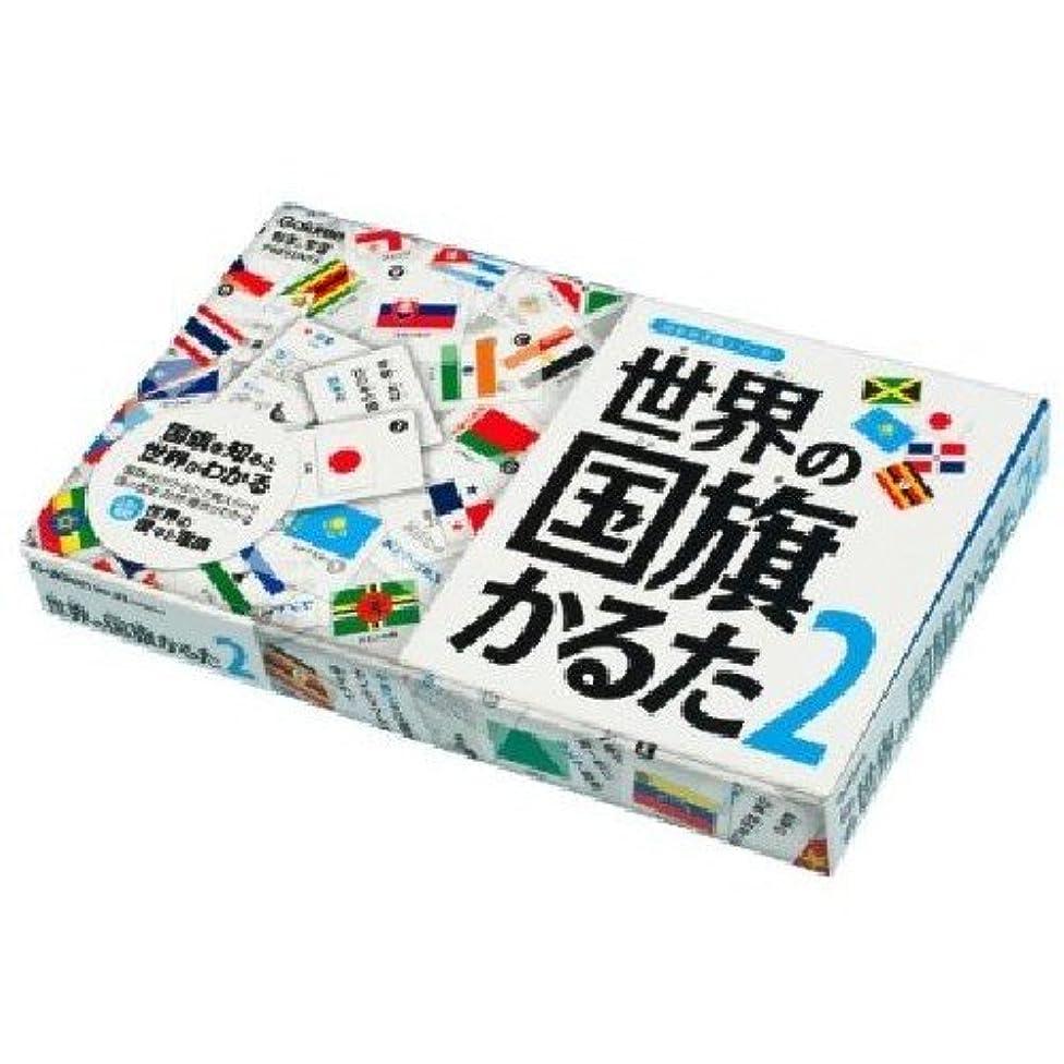 未知の保存するこどもの日NHK えいご で あそぼ えいごかるた CD付き 英語 カルタ