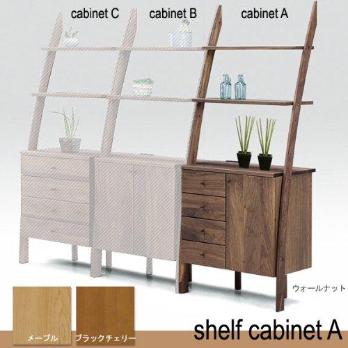 シェルフキャビネット/A片開 【DEEP (ディープ) shelf cabinet A ブラックチェリー材】 B00KTYGDLC ブラックチェリー