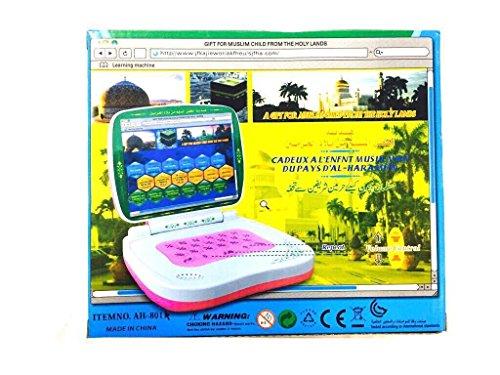 Générique Ordinateur pour Portable Coran pour Ordinateur Enfant avec 18 Sourates Bleu 5758af