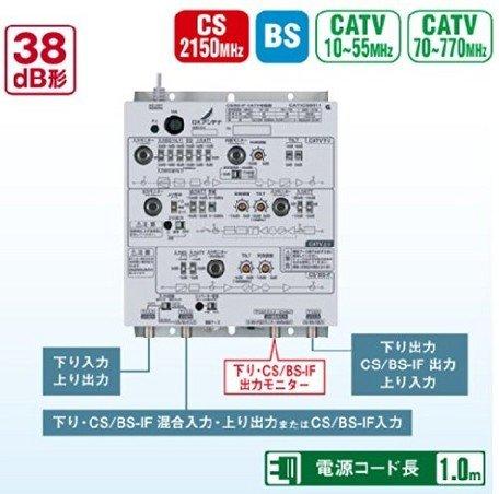 DXアンテナ CS/BS-IFCATV増幅器(38dB形) CATVCSBS11[CATVCSBS-1] ○単品   B018KBV99G