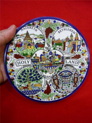 Holy Land Display Ceramic Plate of Holy Places Hand Made From Jerusalem by Nazareth Market Store.