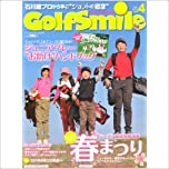 ゴルフスマイル vol.4 シーズン直前情報満載ジュニアゴルフ春まつり (ヤエスメディアムック 313)