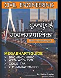 CIVIL ENGINEERING BMC GUIDE PART- 01 AND PART - 02