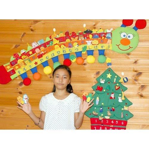 ギフトセット 布のアドベント カレンダー 壁掛けクリスマスツリーボタンかけ    オーナメント24個&いもむしくんの指人形あいうえお   B07HYP8KC3