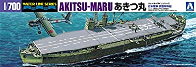 Akitsu Maru 1/700 scale Imperial Japanese Army Aircraft Carrier