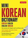 img - for Mini Korean Dictionary: Korean-English English-Korean (Tuttle Mini Dictionary) book / textbook / text book