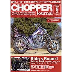 CHOPPER Journal 最新号 サムネイル