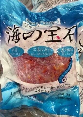 海の宝石 1㎏【寒天サラダ・海藻麺5色ミックス】カラフルな色どりで色々な料理にお使いいただけます。