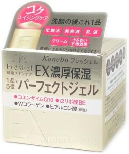 Kanebo Japan Freshel All-in-1 Perfect Moisture Gel Ex (80g/2.7oz) Collagen Ha