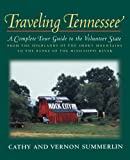 Traveling Tennessee, Vernon Summerlin and Cathy Summerlin, 1558536760