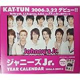 ジャニーズJr. YEAR カレンダー 2006/4→2007/3 ([カレンダー])