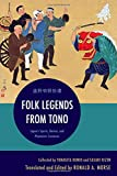 img - for Folk Legends from Tono: Japan's Spirits, Deities, and Phantastic Creatures book / textbook / text book