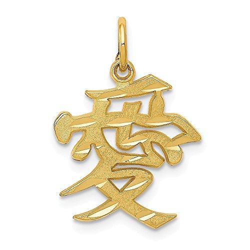 14K Yellow Gold Chinese Love Symbol Charm 21x15mm ()