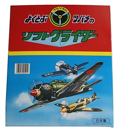 Tsubame Gangu Soft Glider Planes (Set of 30): 8 Colorful & Original WWII Designs, Vintage Style Airplane Toys For Kids, Party Favors & Decoration For Boys & Girls, Easy To Assemble [Manufactured By