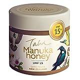 Tahi Manuka Honey UMF15+ bee-friendly, eco-friendly, raw and pure by (250 gram)
