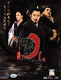Orphan of Zhao / Zhao Shi Gu eR (Chinese TV Drama 11 DVDs, Episode 1-45 w. English Subtitles)
