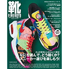 FINEBOYS靴 最新号 サムネイル