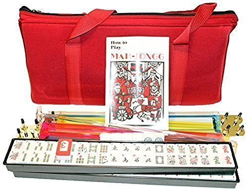KT Mahjong 4 Pushers and Complete American Mahjong Set with Burgundy Bag, 166 Tiles by KT Mahjong