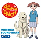 Azumanga Daioh 1 by Unknown (2005-03-08)