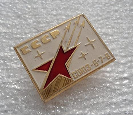 1970s Zond-5 USSR Badge Zond-6 Space pin 1968 Collectible Badge Soviet Pin
