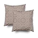 ROOLAYS Decorative Throw Square Pillow Case Cover 20X20Inch,Cotton Cushion Covers Islamic pattern Arabic indian japanese Both Sides Printing Invisible Zipper Home Sofa Decor Sets 2 PCS Pillowcase