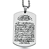 preeyanan 316L Stainless Steel Islamic Arab Quran Pendant Necklace Muslim Engraved Allah