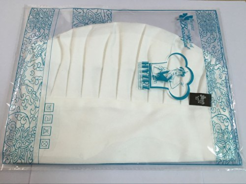 Hyzrz Chef Hat Adult Adjustable Elastic Baker Kitchen Cooking Chef Cap, White
